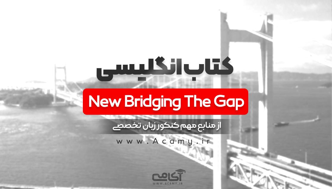 دانلود کتاب انگلیسی The New bridging the Gap